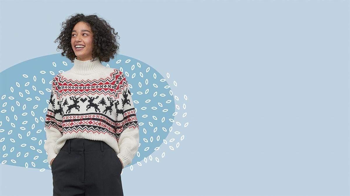 Чудові приклади носіння різдвяних светрів
