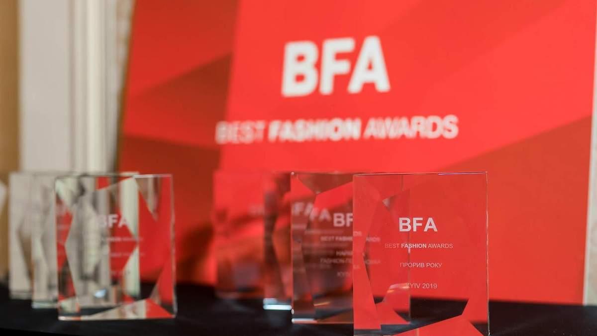 Best Fashion Awards 2020: номінанти на престижну премію