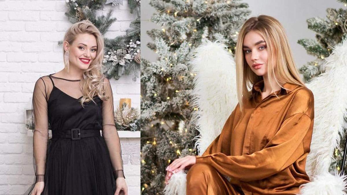 Який одяг приверне любов у 2021 році: правила новорічної ночі від Андре Тана