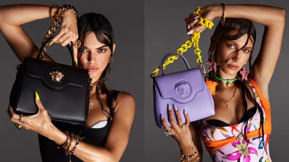 Кендалл Дженнер та Гейлі Бібер знялися у розкішній рекламі сумок Versace: вражаючі кадри