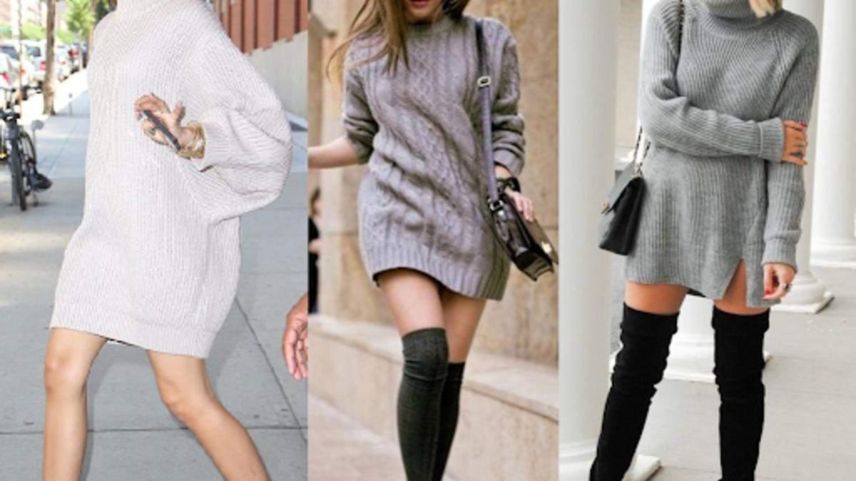 Теплі сукні та асиметрія: тренд цієї зими