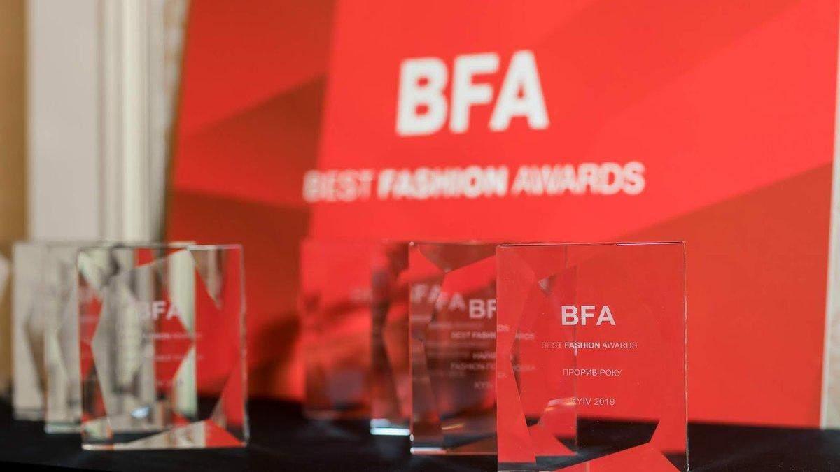 Best Fashion Awards: список победителей