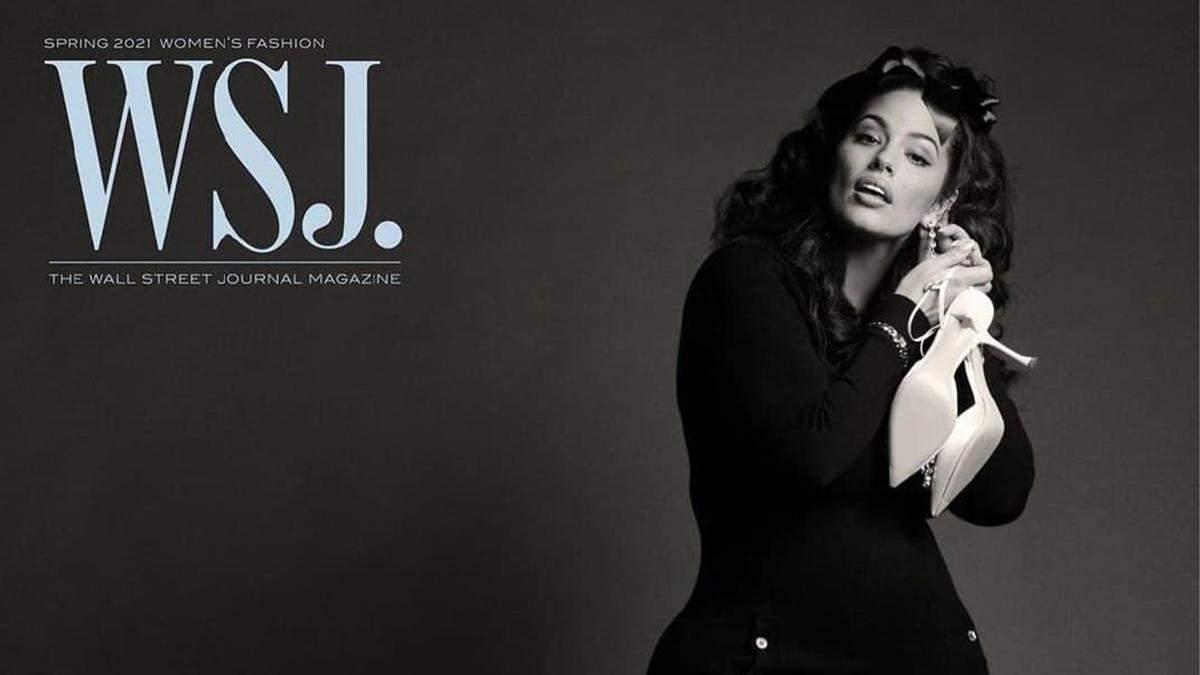 Модель plus-size Эшли Грэм украсила обложку глянца WSJ: потрясающие кадры