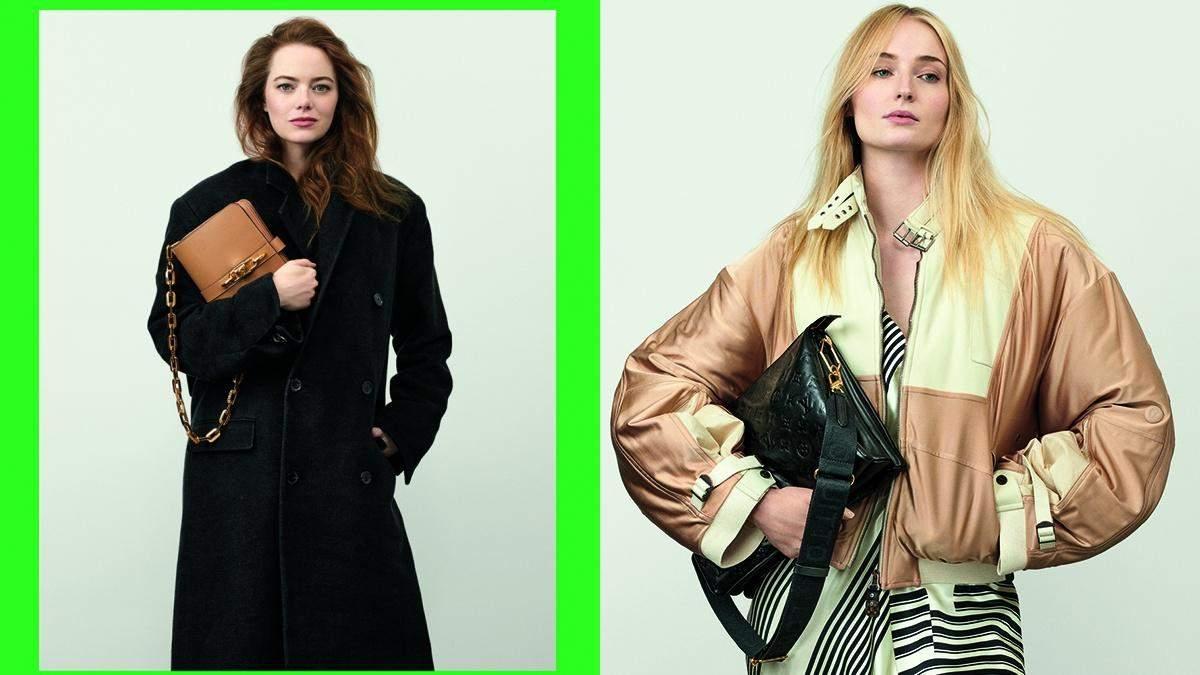 Емма Стоун та Софі Тернер знялися у рекламі Louis Vuitton: приголомшливі кадри