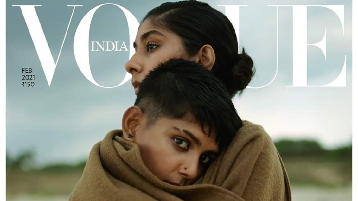 Историческая обложка Vogue India: на ней появилась однополая пара