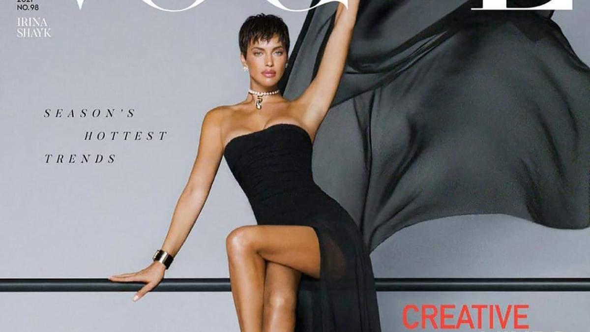 Ірина Шейк з'явилася на обкладинці Vogue: фото