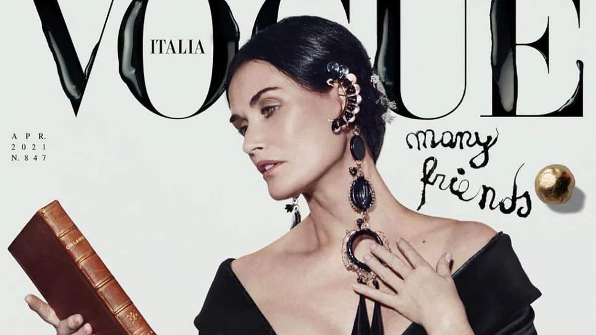 Деми Мур снялась для глянца Vogue