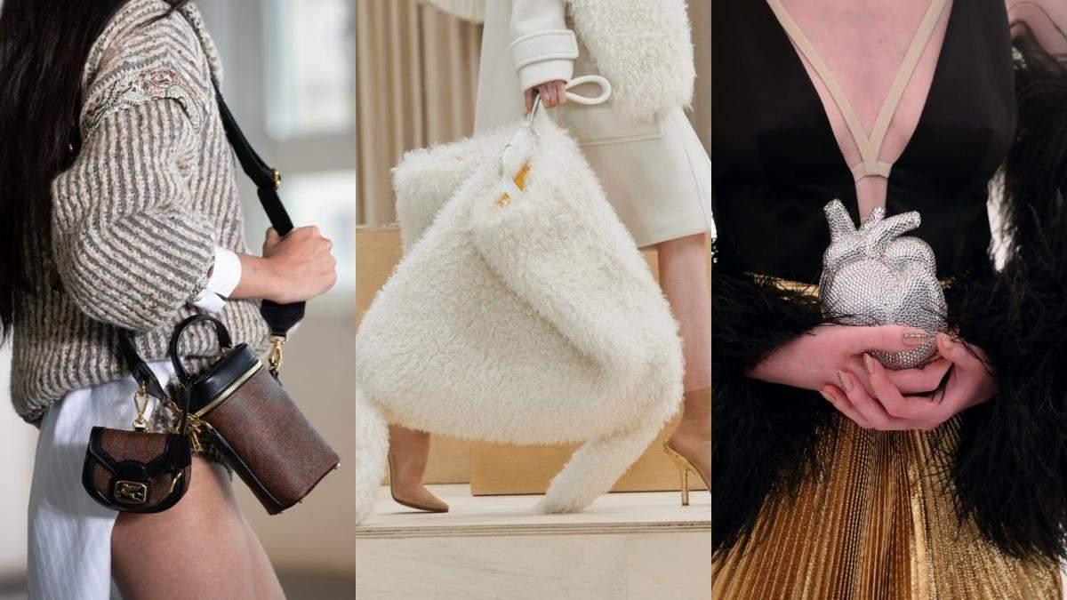 Стильні моделі сумок нового сезону