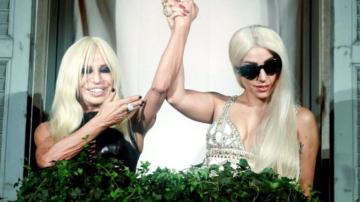 Леді Гага та Versace випустили спільну колекцію