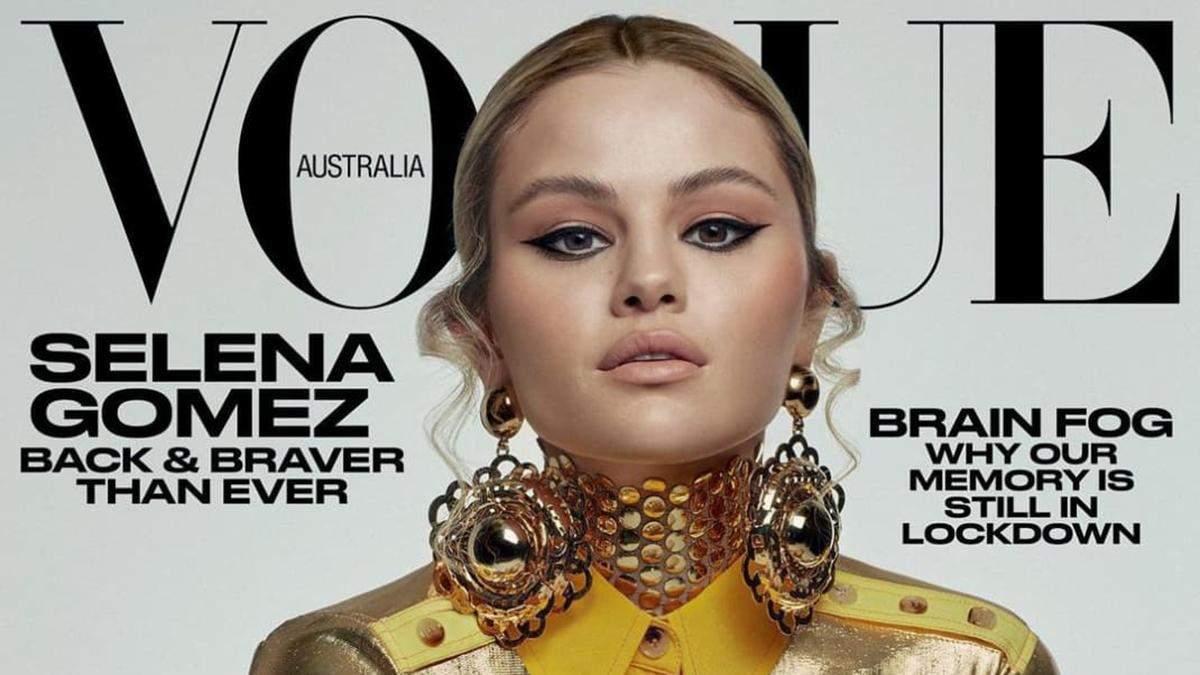 Селена Гомес знялася для обкладинок Vogue