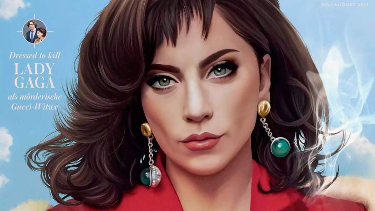 Леді Гага з'явилася на обкладинці глянцю