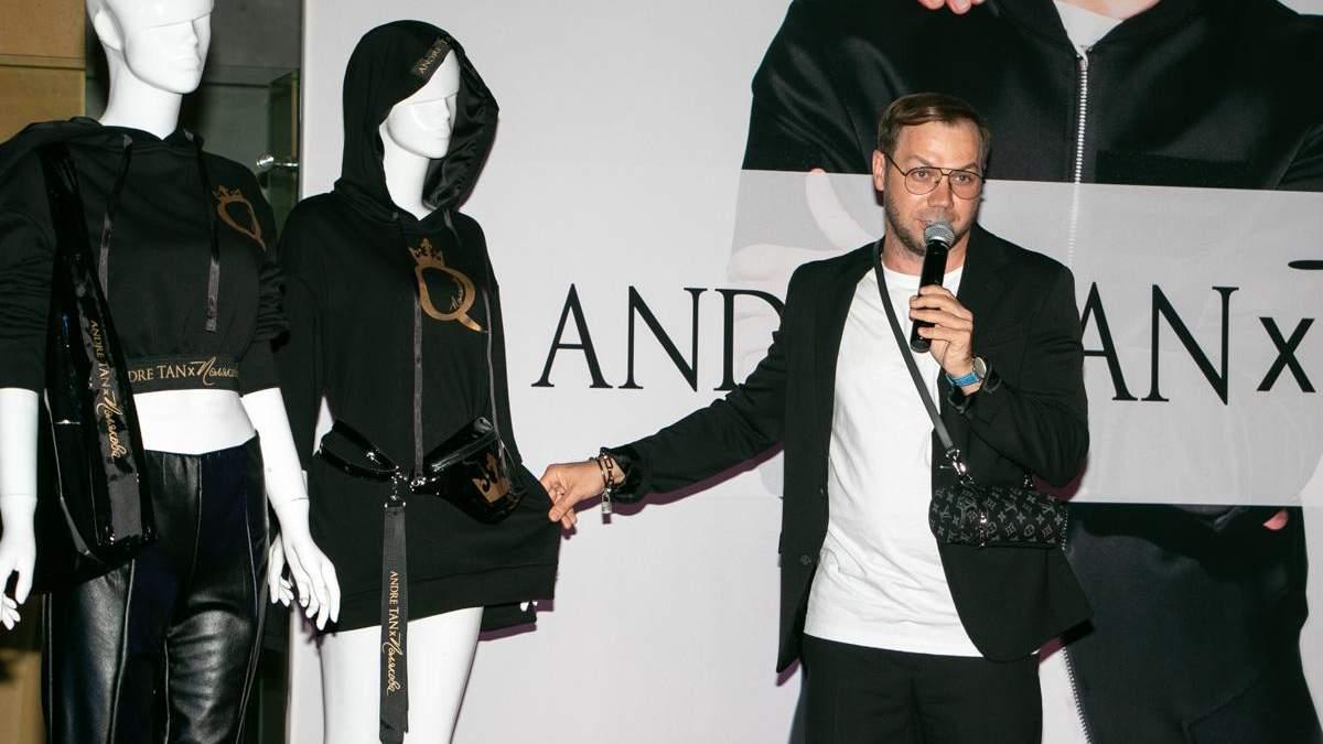 Андре Тан поділився модними порадами