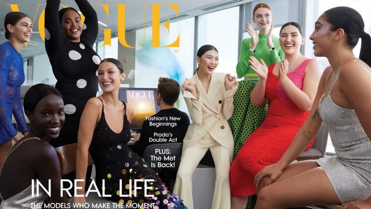 Vogue разместил на обложке года 8 моделей, которые меняют мир