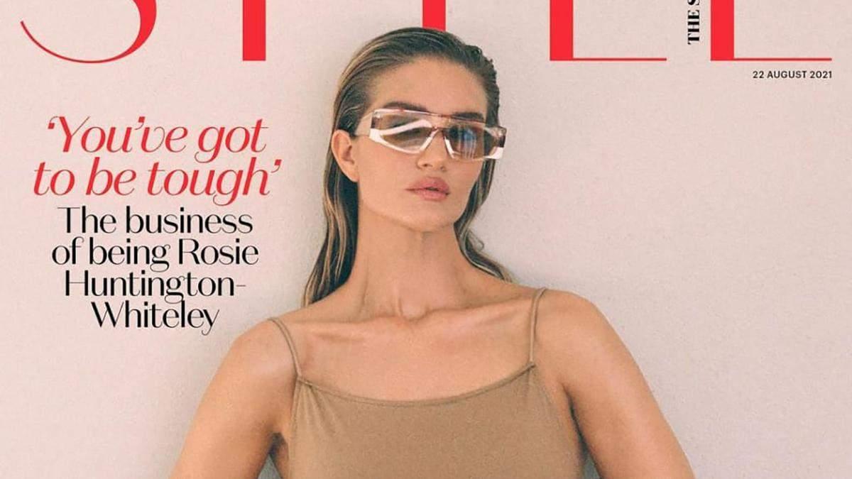 Розі Гантінгтон-Вайтлі з'явилася на обкладинці глянцю Style: чарівні кадри - Fashion