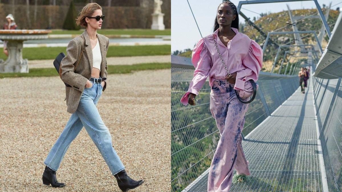 Самые стильные джинсы осени: какие модели станут модными в новом сезоне