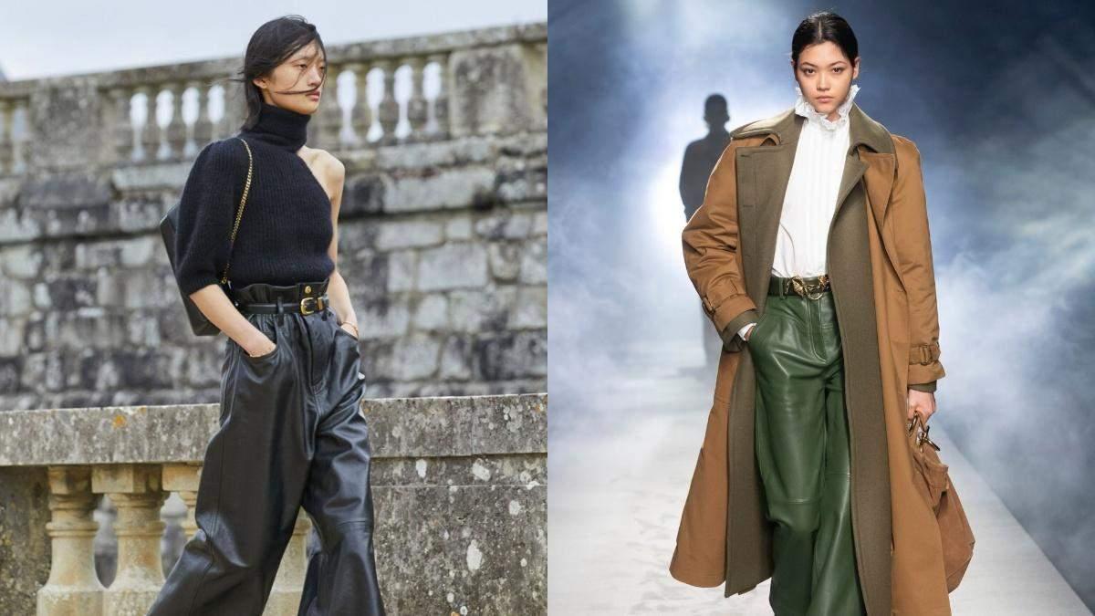 Мода на кожаные штаны продолжается: лучшие модели осеннего сезона
