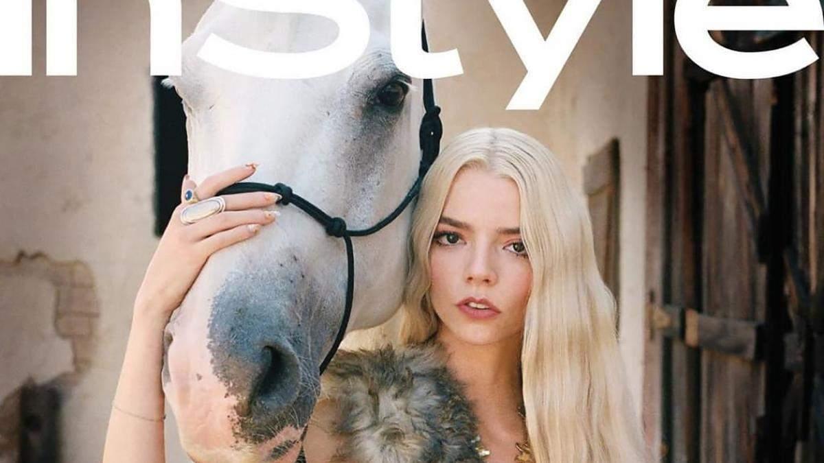 """Звезда сериала """"Ход королевы"""" Аня Тейлор-Джой покорила сеть фотосессией для In Style: фото"""
