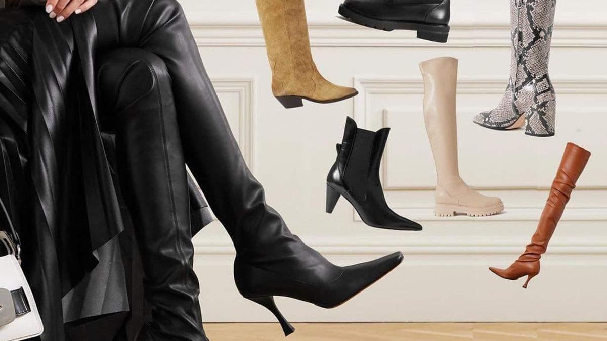 Андре Тан назвав трендове взуття осені 2021: цікава добірка - Fashion