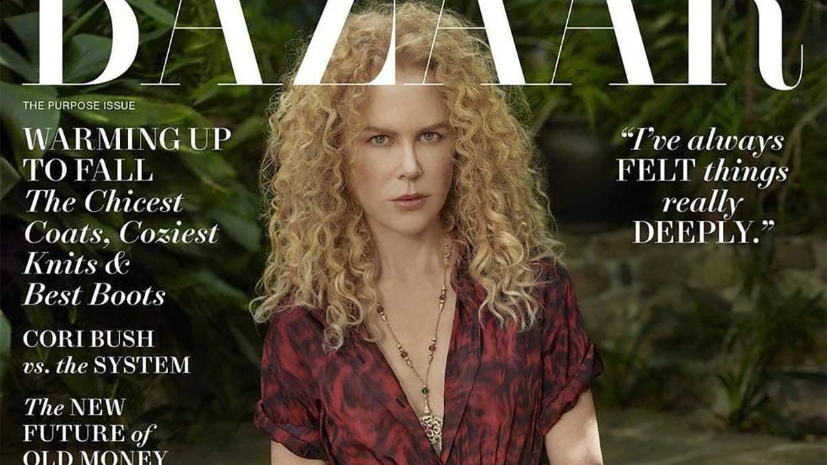 Ніколь Кідман прикрасила обкладинку глянцю Harper's Bazaar: розкішна фотосесія - Fashion