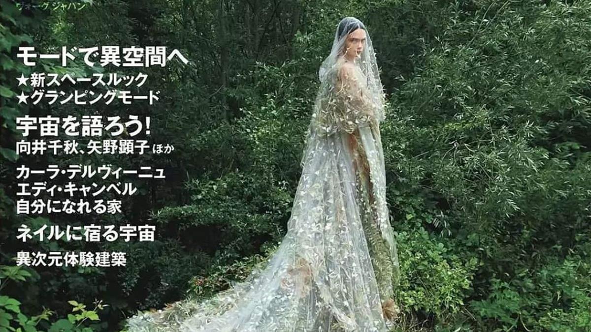 Кара Делевінь приміряла кутюрні сукні з нової колекції Christian Dior для глянцю Vogue Japan - Fashion