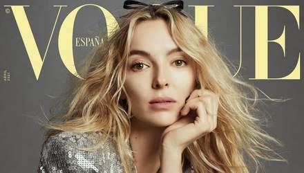 """Звезда сериала """"Убивая Еву"""" снялась для испанского Vogue: изысканный образ"""