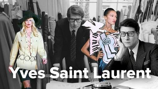 Маленький принц високої моди: історія успіху Yves Saint Laurent