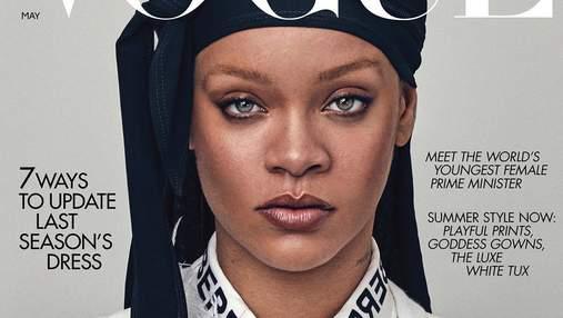 Ріанна прикрасила обкладинку британського Vogue