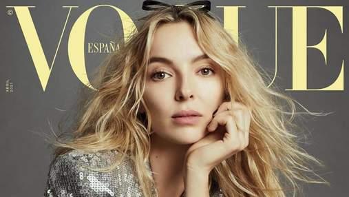 """Зірка серіалу """"Вбиваючи Єву"""" знялася для іспанського Vogue: вишуканий образ"""