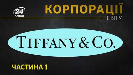 Корпорація Tiffany & Co.: кому з президентів США ювелірний дім відмовив у знижці