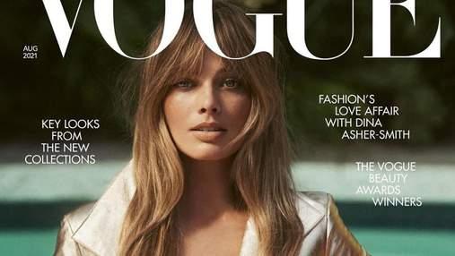 Марго Робби появилась на обложке Vogue в тренче от Chanel: фото