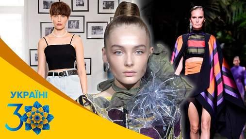 Cніжана Онопко, Алла Костромічова і Наталія Гоцій: українські моделі, які підкорили світ