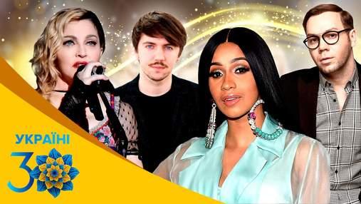 Украинские знаменитости, которыми восхищаются Мадонна, Cardi B и Пэрис Хилтон