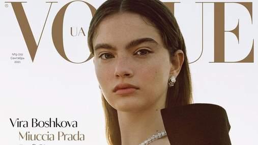 18-летняя украинка украсила новую обложку Vogue