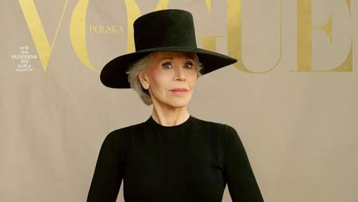 Джейн Фонда вперше за 62 роки з'явилася на обкладинці Vogue: вражаюче фото