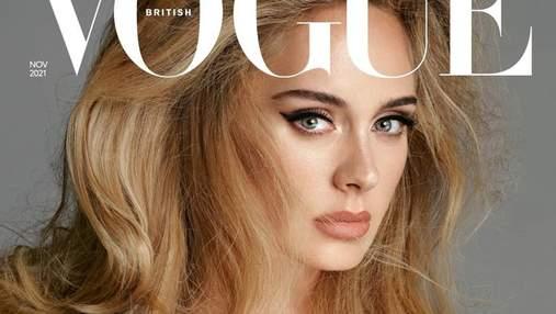 Стройная Адель украсила две обложки Vogue: долгожданные фотосессии