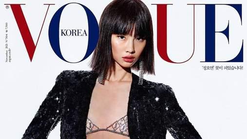 """Зірка серіалу """"Гра в кальмара"""" Хо Ен Чон знялася для обкладинки Vogue Korea: ефектні кадри"""